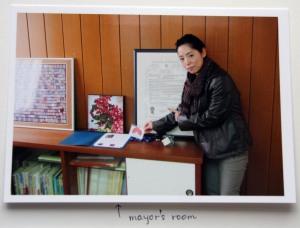 Mayors room Nayoro